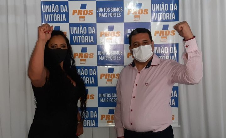 Sigley Narcizo e Juliano Silva Alves
